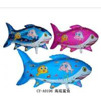 Buy cheap Lovely Sharks Aluminium Foil Helium Ballon Manufacturers from wholesalers