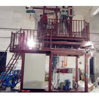 China Two Layers Blown Film Plant With Double Station Wing Machine 90-110Kg/H Output on sale