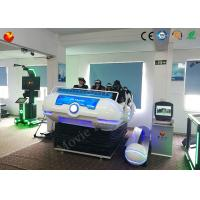 Wholesale Electric Cylinder  VR 5D/9D Cinema Luxury 6 Seats Cool Appearance Simulator from china suppliers