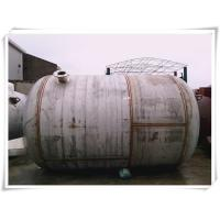 Wholesale High Pressure Horizontal Air Receiver Tanks With DN80 Flange Connector from china suppliers