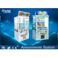 Wholesale Key Master NON Claw Crane Toy Vending Machine For Shopping Center from china suppliers
