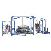 Buy cheap 4 Shuttle Mesh Circular Loom For Fruits / Vegetables Bag Packing High Speed from wholesalers