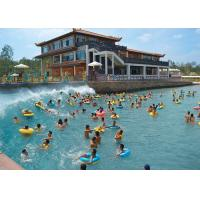 Wholesale Family Water Park Wave Pool , Safety Air Powered Artificial Wave Pool from china suppliers