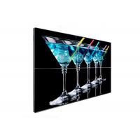 Buy cheap LCD 4k Video Wall 55 Inch LG Lcd Panels Multi Displays 3840*2160 from wholesalers