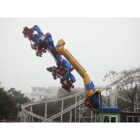 Wholesale Big Playground Equipment Spinners Magic Adults Rides Speed Windmill from china suppliers
