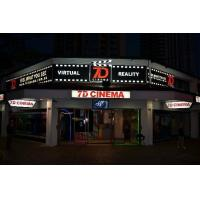 China Multi players Interactive 8D / 6D Simulator Cinema With 6 DOF Electric Platform 7d cinema on sale