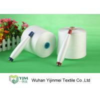 Wholesale TFO 20s-60s Polyester Spun Yarn Raw White 100 Spun Polyester Sewing Thread High Tension from china suppliers