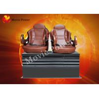 China Cinema / Museum 5D 7D 9D Motion Theater Seats With Back Poking on sale
