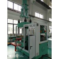 Wholesale Automotive Rubber Injection Molding Machine 300 Ton 3000 CC Injection Volume from china suppliers