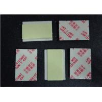 Moisture Proof Superdry Fiber Desiccant With Sticker For Health Care , 1.0mm Thickness