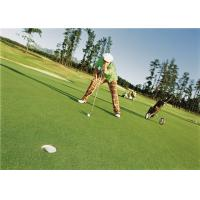 Wholesale Curly High Density Artificial Grass For Golf Putting Green , Golf Fake Grass from china suppliers