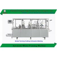 Wholesale 380V / 50 Hz Blister Forming Machine Cutting Trimming Device New Condition from china suppliers