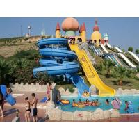 Wholesale Hand Spray-Up Fiberglass Aqua Park Equipment , Yellow Aqua Park Ride For Children / Adults from china suppliers