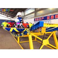 Buy cheap Professional Kids Flying UFO Rides Mini Ufo Carnival Ride 10-12 M Track Length from wholesalers
