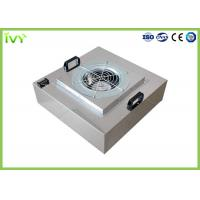 Wholesale Cleanroom Fan Filter Unit Fan Motorized Type High Energy Saving Ability from china suppliers