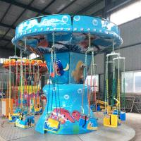 Wholesale 1.5kw Power Kids Theme Park Rides Flying Chair Load 12 Riders 3.5m Height from china suppliers