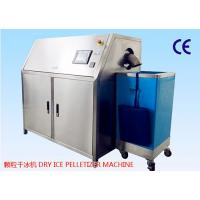 Wholesale Low Consumption Dry Ice Machine , Dry Ice Pelletizer Machine For  Industrial Cleaning from china suppliers