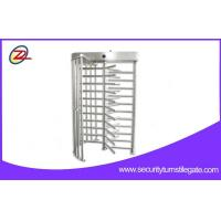 Wholesale Single Channel Eletronic Security Revolving Doors Rust - Proof 120 Degree from china suppliers