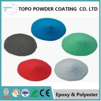 Wholesale Pure Medical Device Coatings, RAL 1011 Antimicrobial Coatings For Medical Devices from china suppliers