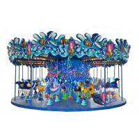Buy cheap 6-36 Seats First Carousel Ride , Attractive Carousel Gardens Amusement Park from wholesalers