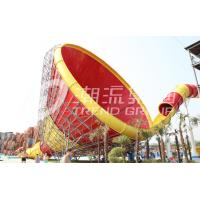 China Superior Medium Backyard Water Slides Kids Water Play Equipment for Water Park on sale
