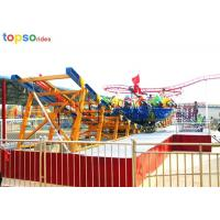 Buy cheap Amusement Flying UFO Rides Small Flying Disko Rides 16 People 3.5m Track Height from wholesalers