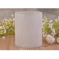 Wholesale Vertical Sandblasted Glass Candle Holders Cylinder Straight Walled Glass Candle Cups from china suppliers