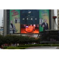 Wholesale Waterproof P8 Outdoor Programmable LED Signs SMD 3535 For Public Places from china suppliers