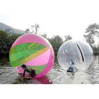 Wholesale Safety Rope Connection Inflatable Walking Ball , Walk On Water Bubble 2.0m 2.5m Diameter from china suppliers