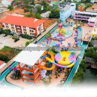 Wholesale Interactive Amusement Water Park Slides 18m Length For Funny Theme Park from china suppliers