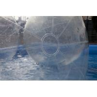 Wholesale UU serial 676 hot sell water ball from china suppliers