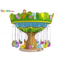 Buy cheap 16 Seat Kids Flying Chair Ride Dinosaur Kids Swing Rides Color Customized from wholesalers