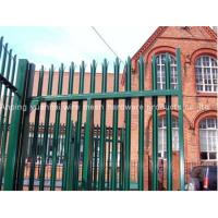 Wholesale Palisade Decorative Metal Fencing Panels from china suppliers