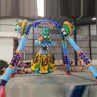 Buy cheap Amusement Rides Giant Frisbee Ride , 6 Riders Mini UFO Frisbee Ride 360 Degree from wholesalers