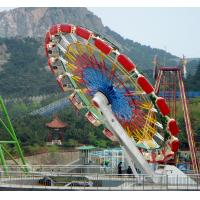 Wholesale 40 Persons Amusement Park Playground Equipment Spinner With 20 Cars from china suppliers