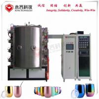 Wholesale UL Standard SS Titanium Nitride Coating Machine Arc Evaporation For Cups from china suppliers