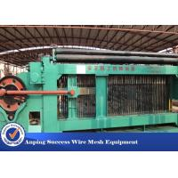 Customized Color / Size Hexagonal Wire Netting Machine For Weaving Mesh