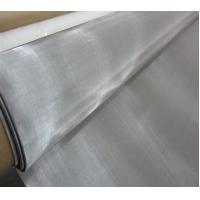 Wholesale Stainless Steel Mesh Screen With Air Permeability Used For Industrial filtration from china suppliers