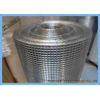 China Professional Galvanized Weld Mesh Fence Panels , Steel Mesh Screen Roll on sale