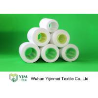 Wholesale 100% Virgin Polyester Spun Yarn for Sewing Thread 40/2 With Paper Cones from china suppliers