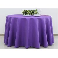 Wholesale Custom Ivory Round Decorative Linen Table Cloths Polyester Jacquard Fabric from china suppliers