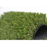 Wholesale Popular Matte Looking Multi-functional Landscaping Grass 4 colors Easy Installation from china suppliers