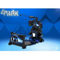 Wholesale Single-player VR music machine 9D VR game machine Colorful Park coin pulled Virtual Reality for sale from china suppliers