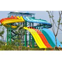 China Multi Lane Variable speed Race Water Slide , Water Park Equipment for Kids on sale