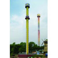 Wholesale Free Fall Screamin Swing Park Entertainment Equipment , 24 Person from china suppliers