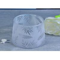 Wholesale Fashion Bamboo Leaves Laser Frosted Glass Candle Holder For Home Decor from china suppliers