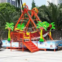Wholesale Mini Pirate Ship Ride / Pirate Ship Swing Movable Type OEM Service from china suppliers