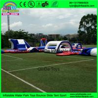 Buy cheap Guangzhou Qinda inflatable floating water park games giant adults inflatable from wholesalers