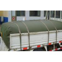 Buy cheap 10000L Diesel Bladder Fuel Tank Flexible Military Crude Oil Storage Tank from wholesalers