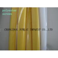 Wholesale Textile Machinery Polyester Screens for Silk Printing , flatbed textiles from china suppliers